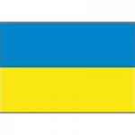 Производство Украина