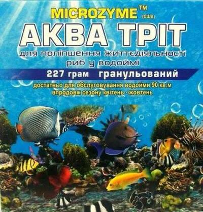 биопрепарат аква трит гранулированный microzyme (сша )227 г Microzyme (США) биологические препараты - химия для пруда