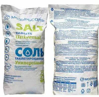 соль таблетированная mozersol (белорусь) 25 кг Mozersol (Респ.Беларусь) соль таблетированная