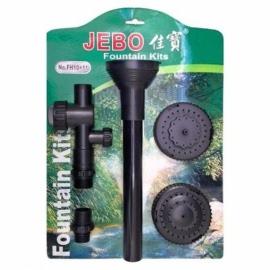 Фонтана насадка на помпу Jebo FH10+11