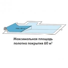 наматывающее устройство (ролета) для солярной пленки vagner 5,4-7,1 м переносное Vagner (Чехия) солярная пленка и наматывающие устройства