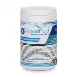 Хлор-шок Crystal Pool Quick chlorine tablets - 1 кг (20 гр.)