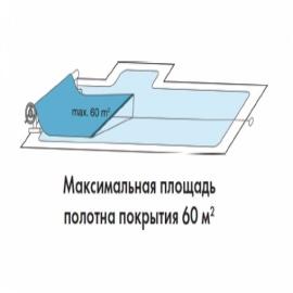 наматывающее устройство (ролета) для солярной пленки vagner 3,7-5,4 м мобильное двустороннее Vagner (Чехия) солярная пленка и наматывающие устройства