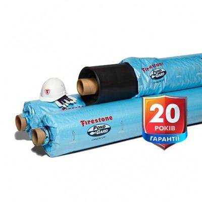 Бутилкаучуковая EPDM пленка Firestone PondGard , ширина - 12.20 м